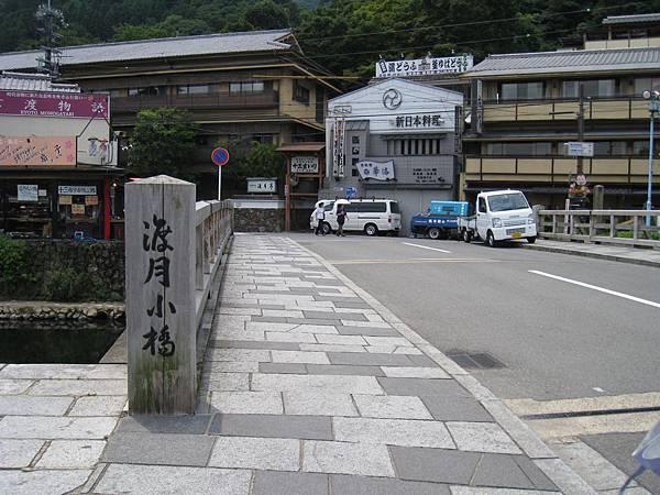 京都嵐山 渡月橋 (7).JPG