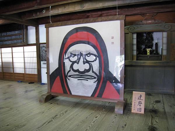 京都嵐山 天龍寺 (4).JPG
