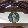 京都嵐山 天龍寺 (19).JPG