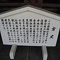 京都嵐山 天龍寺 (28).JPG