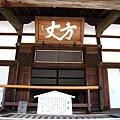 京都嵐山 天龍寺 (41).JPG