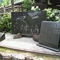 京都嵐山 天龍寺 (50).JPG