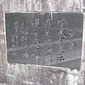 京都嵐山 天龍寺 (55).JPG