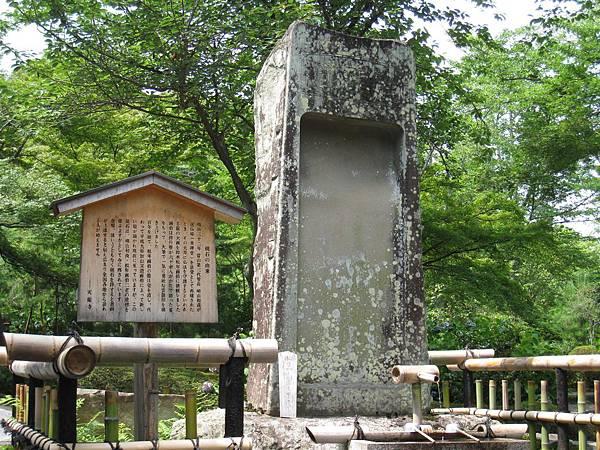 京都嵐山 天龍寺 (61).JPG