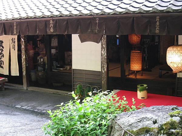 京都嵐山 鳥居本 (8).JPG