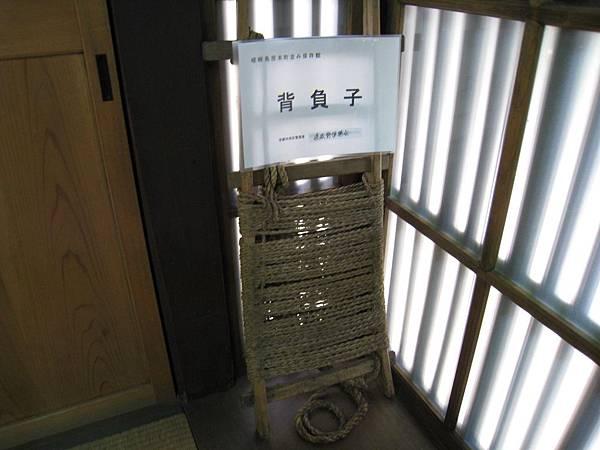 京都嵐山 鳥居本 (22).JPG