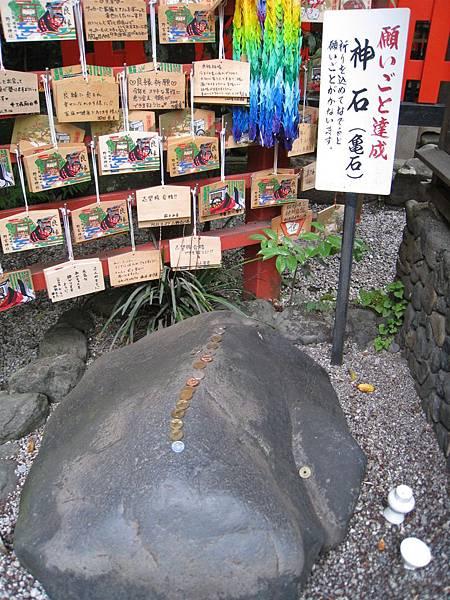 京都嵐山 野宮神社 (7).JPG