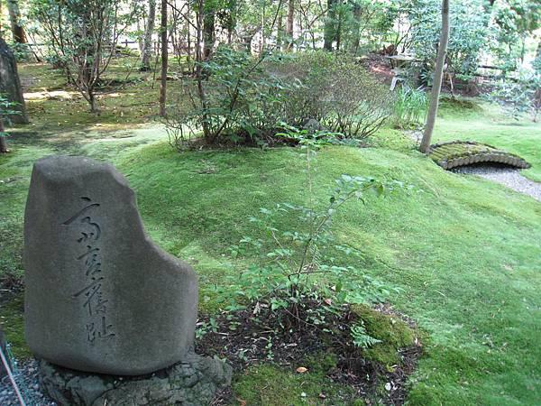 京都嵐山 野宮神社 (13).JPG