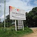 前往Diani Beach (21).jpg