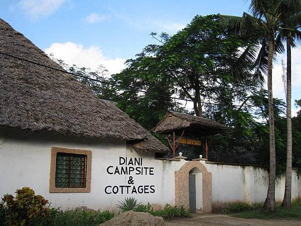 Diani Campsite n Cottages (16).jpg