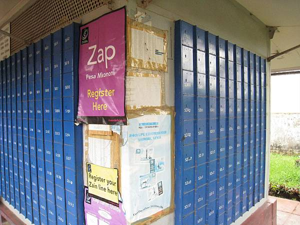 Diani Post Office.jpg