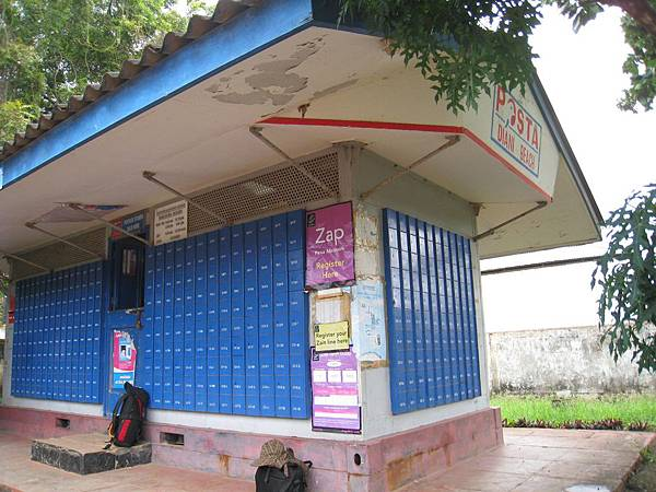 Diani Post Office (1).jpg