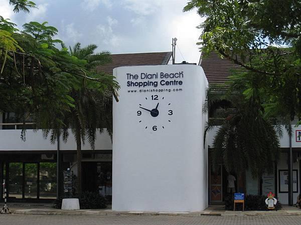 Diani Beach 街上 (6).jpg