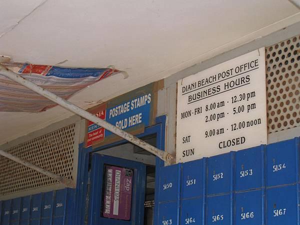 Diani Post Office (2).jpg