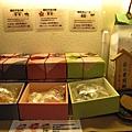 宇治 憩和井餐廳.JPG