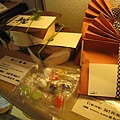 宇治 憩和井餐廳 (4).JPG