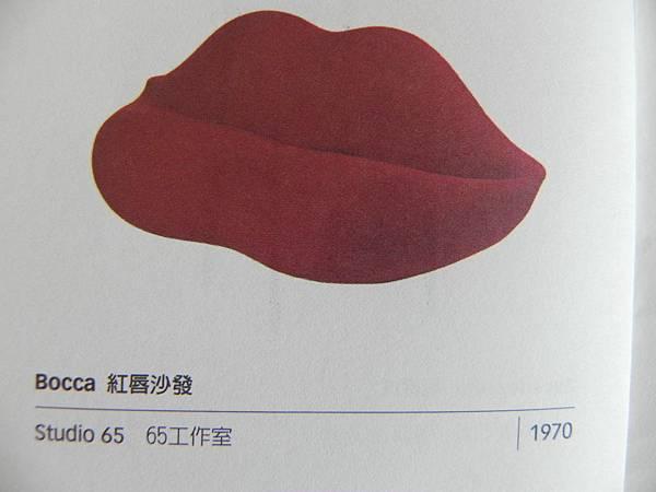 百張經典設計椅大展 (4).jpg