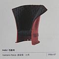 百張經典設計椅大展 (5).jpg