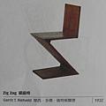 百張經典設計椅大展 (7).jpg