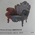 百張經典設計椅大展 (8).jpg