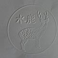 玉管處水里遊客中心 (15).jpg