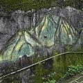 雙龍部落壁畫 (4).jpg