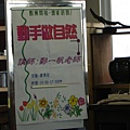 代代相傳工作坊 (4).JPG