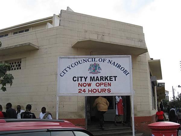 Nairobi市區閒逛 (4).jpg