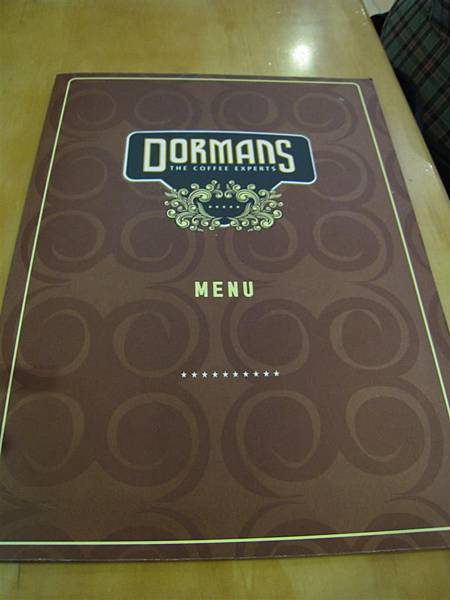 Dormans Coffee (3).jpg