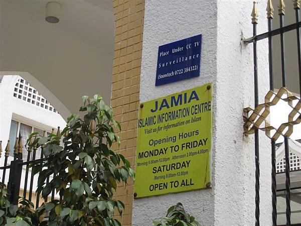 Jamia Mosque.jpg