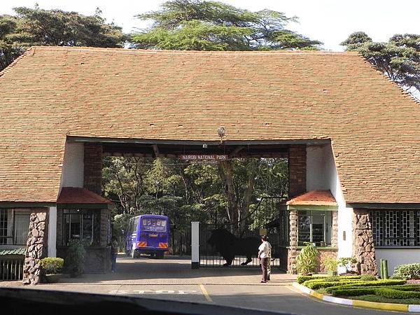 Nairobi NP.JPG