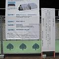 東本願寺B阿彌陀堂 (22).JPG