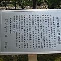 建仁寺 (12).JPG