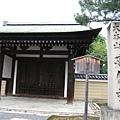 建仁寺 (40).JPG
