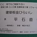 建仁寺寅市 (20).JPG
