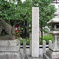 安井金比羅宮 (1).JPG