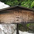 安井金比羅宮 (10).JPG