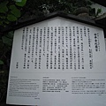 安井金比羅宮 (19).JPG