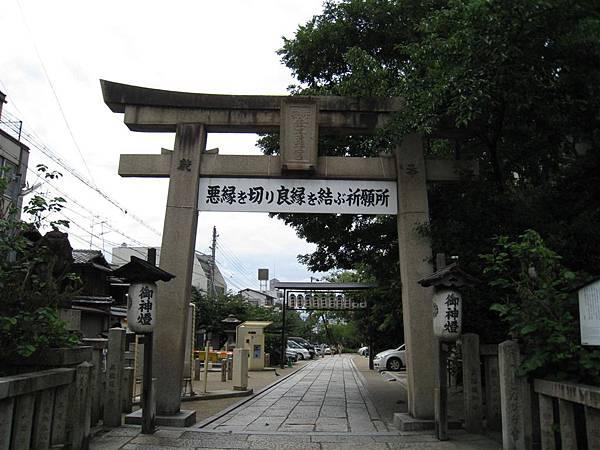 安井金比羅宮 (21).JPG
