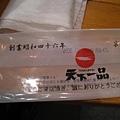 20090716 午餐 (1).JPG