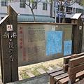 新港遊客中心 (1).JPG