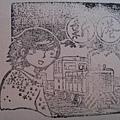 新港遊客中心 stamps.JPG