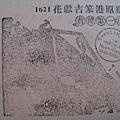 新港遊客中心 stamps (2).JPG