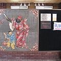 古笨港陶華園 (7).JPG