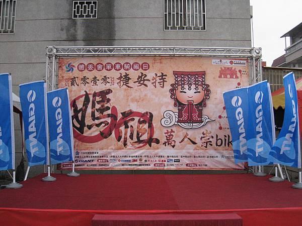 2010媽祖萬人崇bike (3).JPG