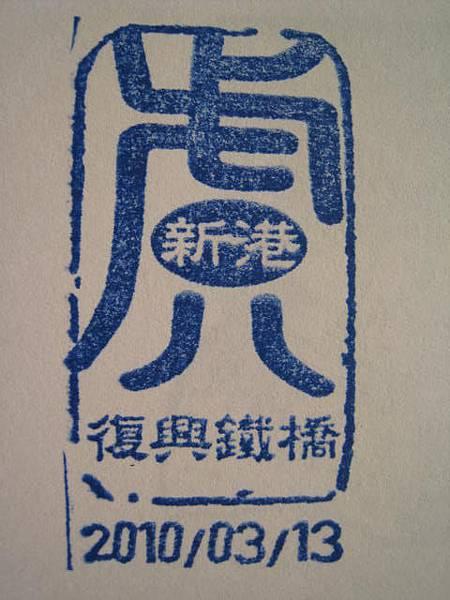 2010媽祖萬人崇bike (15).JPG