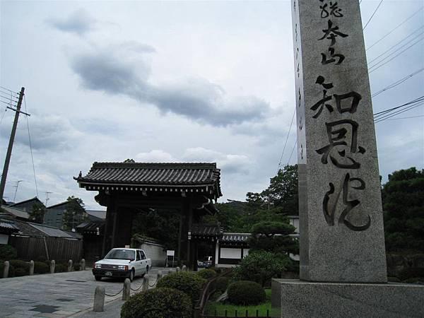 知恩院 (2).JPG