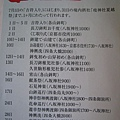祇園祭 (2).JPG