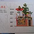祇園祭 (3).JPG