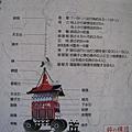 祇園祭 (4).JPG